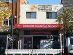 1/147 Oak Road, Kirrawee, NSW 2232