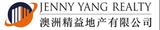 Jenny Yang Realty - BRISBANE CITY