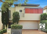 26 Tilbury Avenue, Stanhope Gardens, NSW 2768