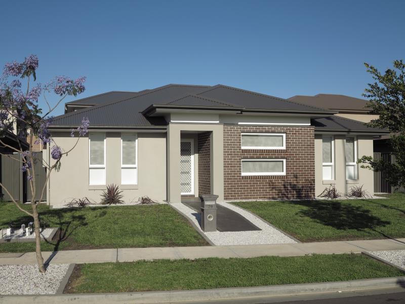 29 Donovan Blvd, Gregory Hills, NSW 2557