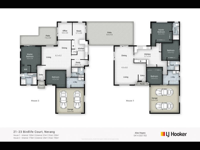 21-23 Birdlife Court, Nerang, Qld 4211 - floorplan